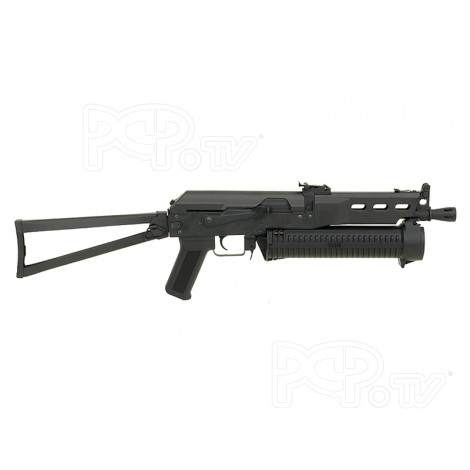 PP-19 Bizon Full Metal AEG Complet -FB3433- Cyma