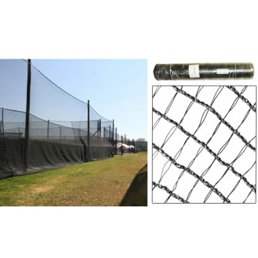 Filet Paintball  5 *100 m-   Loisirs Renforcé  90 g  - Homologués Norme AFNOR